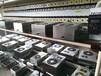 多功能儀表HT800-9S3