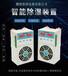 過電壓保護器TBP-A/F10.5