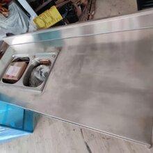 不锈钢产品折弯焊接加工
