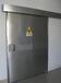 电动不锈钢防辐射医用保护门供应商