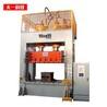 天津天一液压直销400t框架液压油压机定制400吨快速液压压力机