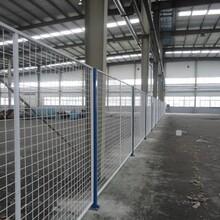 铜川车间隔离网供货商图片