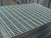 南陽鋼格柵板批發價格