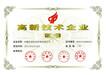安庆市品牌示范企业补助和申报材料清单