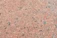 山西貴妃紅石材銷售