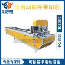 廠家直銷槽鋼沖孔機,數控沖壓機,液壓沖孔機槽鋼切斷機模具