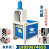 厂家直销液压不锈钢切断机,方管冲断机,槽钢冲孔机,液压模具