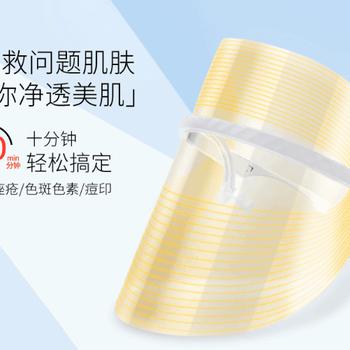 深圳厂家美容面罩光新款嫩肤仪家用射频仪led彩光面罩定制批发