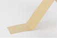 珠海牛皮纸胶带厂家价格