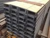 廠家直銷日標槽鋼現貨供應一支起售