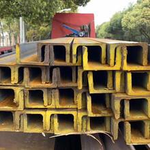 陜西歐標槽鋼UPE140歐標槽鋼UPN140橋架專用鋼圖片