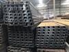 四川歐標槽鋼UPE330歐標槽鋼UPN350鍋爐專用鋼