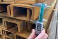 江西歐標槽鋼UPE160歐標槽鋼UPN80船用特鋼