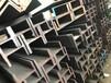 廣東HE320AA歐標H型鋼低合金鋼