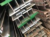 江西美标H型钢W200x135x26.6美标H型钢W8x8x35执行标准