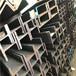 广东欧标H型钢HEM120欧标H型钢HEB200每米重量