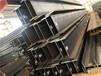 山東英標H型鋼UC305x97材質表