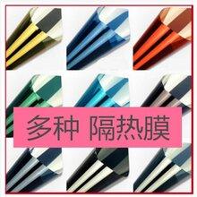 上海隔热膜-防紫外线膜-单向透视玻璃膜用途