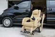 威霆福祉座椅福祉升降旋轉座椅福祉車