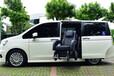 奧德賽福祉座椅福祉車福祉升降旋轉座椅