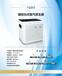氫生活館加盟吸氫機排名吸氫機高電位合作品牌吸氫機