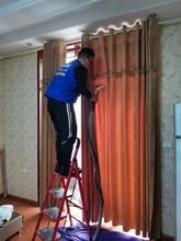 西安灞橋區窗簾清洗報價圖片