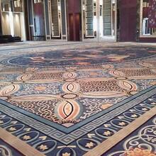 長安區地毯清洗報價圖片
