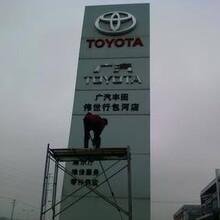 西安雁塔區廣告牌清洗服務團隊圖片