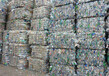 揚州廢舊塑料高價回收