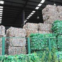 連云港高價回收塑料回收圖片