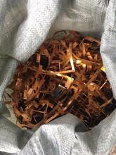 鎮江貴金屬回收價格圖片