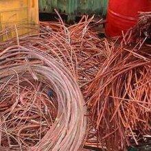 吴中区高价回收废铜废铁回收服务图片