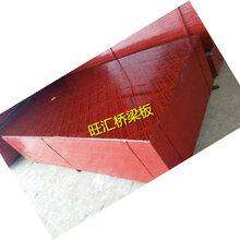 耐磨防水竹膠板廠家批發圖片