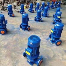新余管道增壓泵圖片