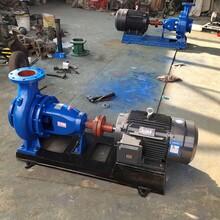 蕪湖離心泵供應商圖片