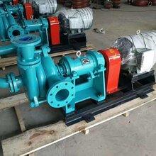 榆林压滤机入料泵供应商图片