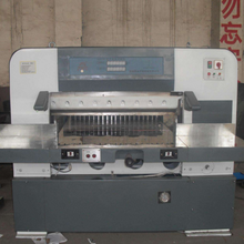 海宁切纸机供应商图片