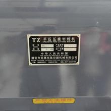 西安压痕机价格图片
