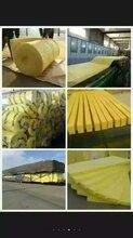 阳泉玻璃棉卷毡生产厂家图片