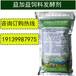益加益飼料發酵劑發酵豆腐渣的步驟過程