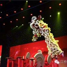 开业年会舞龙舞狮梅花桩舞狮视频互动舞狮编程灯光狮