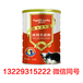 新疆奶源駝奶代工OEM貼牌