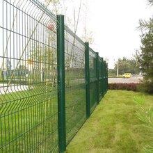 三角折弯护栏网隔离栅浸塑护栏网图片