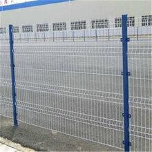 三角折弯护栏网-三角折弯隔离栅-三角折弯浸塑护栏网图片