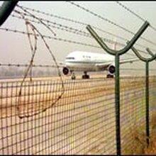 机场护栏网/机场围界/Y型安全防御网