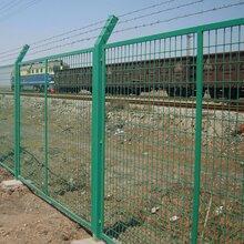 铁路护栏网/框架护栏网/高铁隔离栅