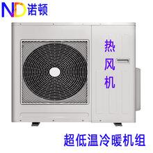 1.5P、2P空气能热泵热风机图片