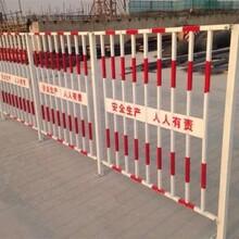 上海基坑护栏网厂优游注册平台报价图片