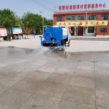 上海22马力农用电动洒水车供货商图片