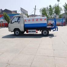 合肥小型电动洒水车供应商图片
